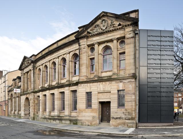 Glasgow Women's Library at 23 Landressy Street, Bridgeton