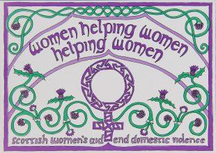 26-women-helping-women-swa-report-94-95-colour
