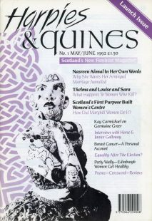 Harpies & Quines Issue 1 cover
