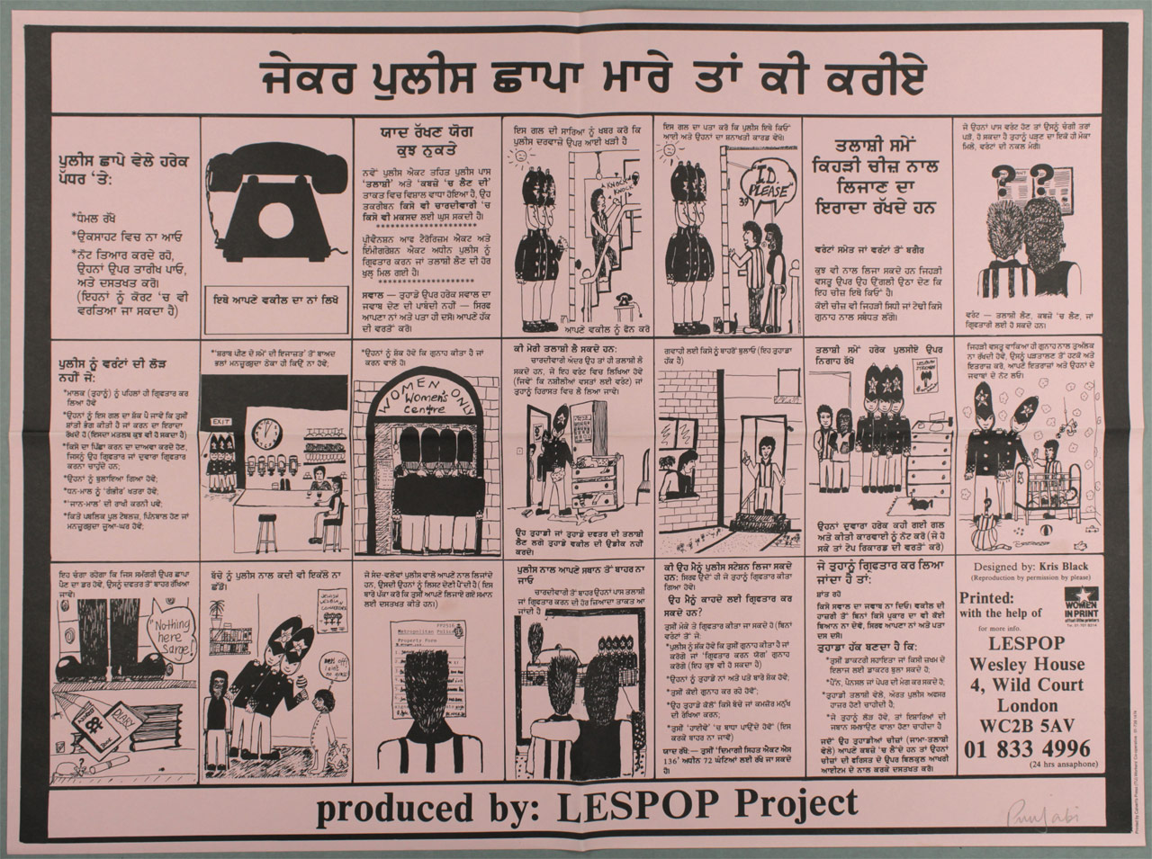 What to do if the police raid (Punjabi version), LESPOP, Lesbians and Policing Project poster, designed by Kris Black, c. 1985