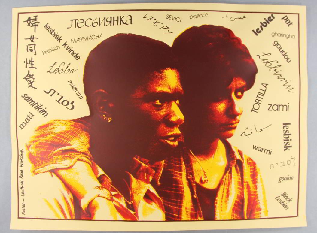Black Lesbian poster