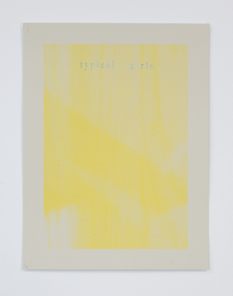 Helen de Main, 21 Spare Ribs (January 1989), 2012