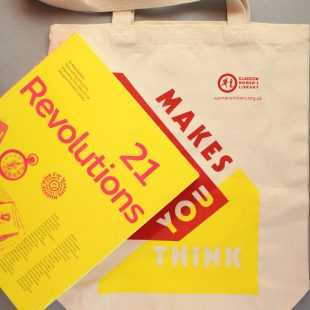 Art Lover's Christmas package #1: copy of 21 Revolutions and GWL Makes You Think tote bag