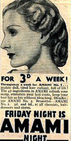Amami hair treatment advert