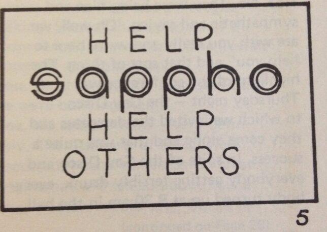 Help Sappho Help Others
