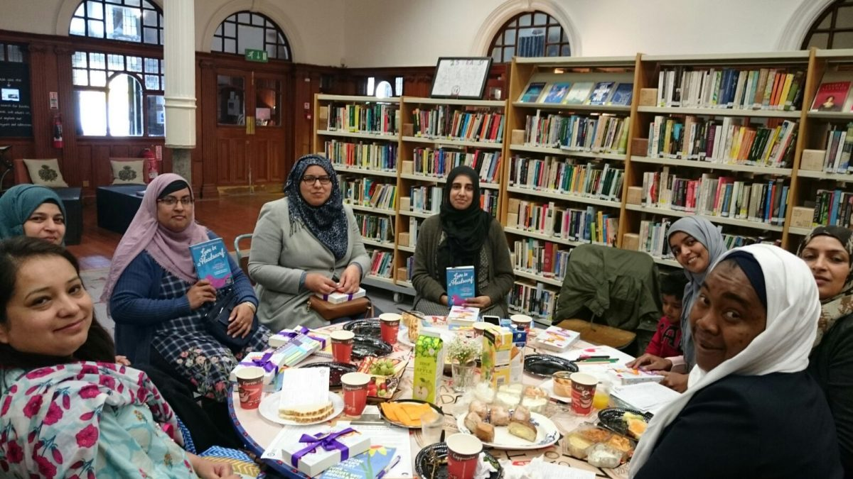 Reading Group for Muslim Women, May 2017. Credit: GWL
