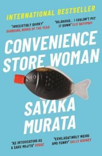book cover with light blue background with white font  and a picture of a soy sauce fish