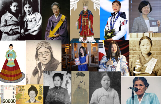 Collage of photos from the Korean women in History article.